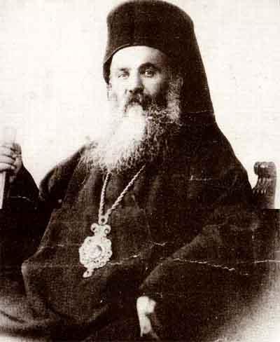 Mikrasiates Neomartyres Chrysostomos Smyrnis 02