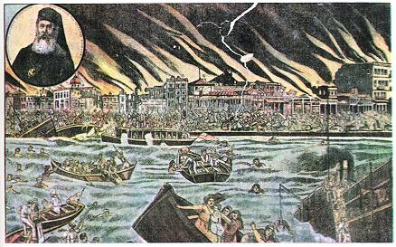 Mikrasiates Neomartyres Chrysostomos Smyrnis H katastrofi