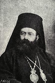 Mikrasiates Neomartyres Kydwniwn Grigorios
