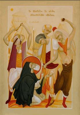 Mikrasiates Neomartyres Martyrio Chrisostomou Smyrnis